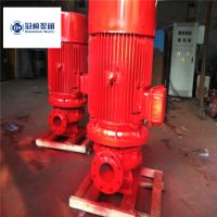 XBD4.4/1.25G-32L-200A 3C认证 消防泵 消火栓泵 喷淋泵 消防泵 消防水泵