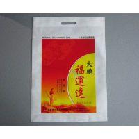 供应无纺布面粉袋价格防漏、防潮、透气性强