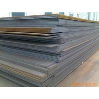 昭通昆钢热轧钢板现货供应 鲁甸钢板剪板价格 彝良钢板折弯 威信低合金钢板