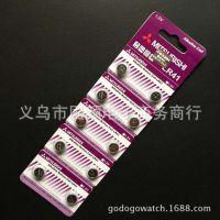 原装 正品 三菱 AG3 LR41 392A L736 1.55V 发光耳勺 钮扣电池