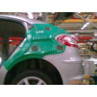 供应汽车面漆防护罩(图)