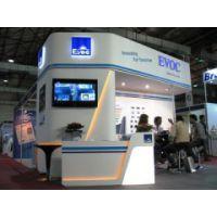 印度自动化展,机床自动化无线自动化系统展览会