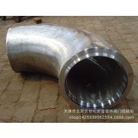 厂家供应304 304L 316 316L 321不锈钢弯头 焊接对焊冲压弯头