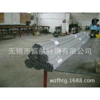 小数量精密钢管直销,20#机械精密钢管样品现货,精密钢管厂家