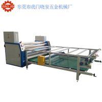 供应热转印印花机  滚筒布匹升华热转印机 多功能双滚筒印花机