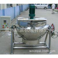 燃气可倾斜夹层锅,电加热夹层锅,蒸汽搅拌炒锅