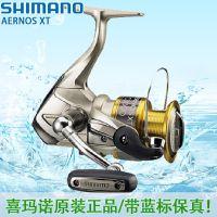 Shimano/喜玛诺纺车轮AERNOS XT C3000