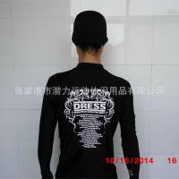 厂家定制骑行帽自行车运动衫骑行运动防护套装
