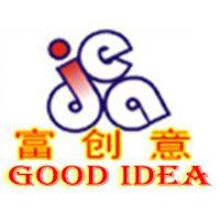深圳市富创意家居用品有限公司