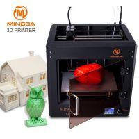 深圳洋明达易操作工业级3d printer,全金属超快打印速度打印机