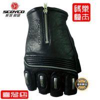 快乐骑士 赛羽部品MC25短指真皮手套摩托车手套骑行赛车手套
