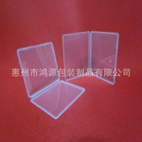厂家生产5mm透明卡片盒 透明塑胶包装盒 信用卡盒 名片盒