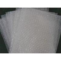气泡袋淘宝发货防震泡沫工艺玻璃防摔包装泡泡袋昆山厂家直销