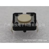 高品质真品厂家原装正品欧姆龙OMRON轻触开关6mm方形B3F-4000