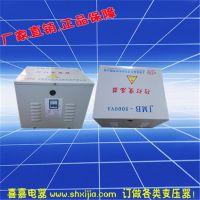 厂家批发零售行灯变压器JMB-5000VA行灯照明变压器380转24V变压器
