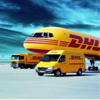 东阳DHL,义乌DHL国际快递至美国法国,电子产品DHL可以走欢迎咨询