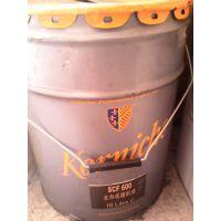 供应英国比尔SCF600全合成切削液
