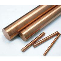 T2紫铜圆棒实心16 18 20 22MM高纯紫铜棒现货2.5米长批发