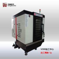 厂家直销恒鑫数控设备V300四轴立式加工中心 五金铝材高速加工