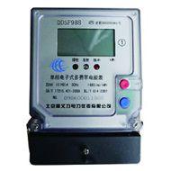 供应北京智能插卡电表,北京智能插卡电表接线方法