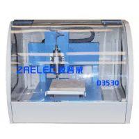 锐普威PCB雕刻机D3530 精度高4mil-6mil 快速打样雕刻机