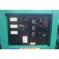 二手柴油发电机组|康明斯二手柴油发电机柴油发电机组|二手柴油发电机组