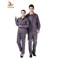 上海企业工作服服装厂订做工装秋冬职业服装促销服BL-QD46