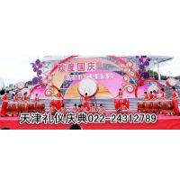 天津年会服务开场新颖节目演出18寸红鼓1.2米大鼓水鼓出租大鼓舞狮表演服务