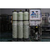 供应【张家港超纯水设备,伟志冶金超纯水设备厂】
