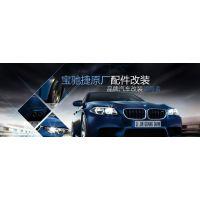 武汉车载dvd导航改装,武汉dvd汽车导航哪种
