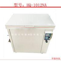 工业超声波清洗机 单槽式超声波清洗机 深圳华秦科技工厂