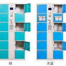 吉林24门扫码存包柜价格多少钱一套 电子寄存柜行李柜哪种类型好