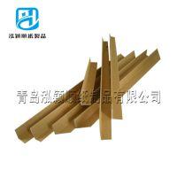 纸制品厂家生产纸箱护角 热销长治长子县防撞保护角 各地发货