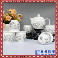 自动泡茶器 全自动茶具套装 旋转半自动青花陶瓷茶具礼品特价批发