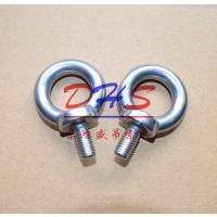 DIN580 佛山304不锈钢吊环螺丝钉
