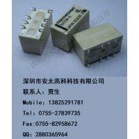 富士通继电器NAS5W-K-B05, 富士通FUJITSU,全新原装正品 ROSH认证(环保)