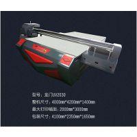理光UV2030平板打印机_大幅面UV机_深圳东方龙科UV打印机厂家直销