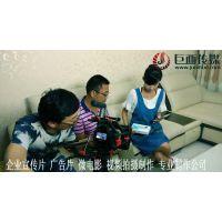 深圳视频拍摄制作|深圳东湖视频拍摄制作巨画传媒是您明智的选择