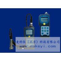 MKY-EMT290系列机器状态点检仪库号:3577