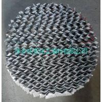 萍环亚化工金属304材质125Y孔板波纹报价