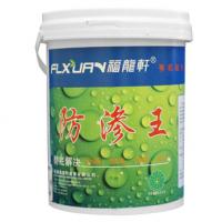 绿色环保深圳建筑防水涂料 福龙轩防水涂料厂家直销