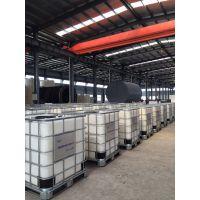 【厂家直销】圣泰吨桶 滚塑吨桶 IBC集装桶 塑料水箱 塑料方桶 加厚吨桶