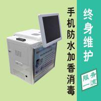 富达康FDK-B002台式手机纳米防水镀膜设备