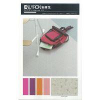 供应艾贝尔PVC地板厂家直销 安丽龙塑胶地板 艾贝尔安丽龙PVC塑胶地板 安丽龙地板