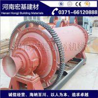 球磨机设备|黑龙江球磨机|河南宏基建材机械