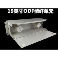 储纤单元 储纤单元箱 ODF储纤盒 ODF单元盒 储纤筒 绕纤筒 盘纤筒 走纤筒