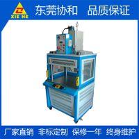 非标定制超声波油压机/大功率油压热熔机/大工件油压焊接机协和