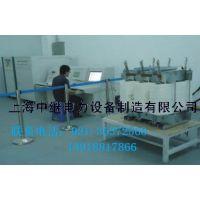 上海中继电力设备制造有限公司销售部