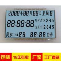 宝莱雅 定制各种时钟 闹钟 万年历液晶屏 深圳厂家开模 LCD液晶屏