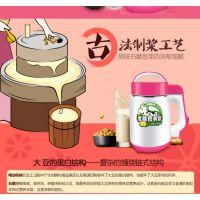 厂家批发布迦龙 多功能豆腐机 豆浆机五谷玉米汁
